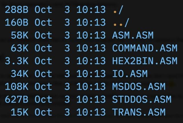DOS versjon 1.25 består bare av 7 filer. Foto: Jørgen Jacobsen