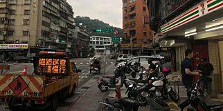 image: Ville lære TypeScript, lagde skolesystem i Taiwan