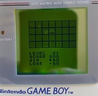 Slik ser spillet til Tobias ut på Game Boy. 📸: Privat