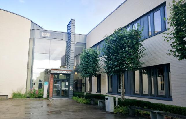 Høgskolen Innlandet, Campus Hamar tilbyr utdanning i spillutvikling. 📸: Privat