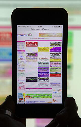 Moderne mobil-nettlesere prøver så hardt de kan å gjemme URL-en for brukeren. 📸: NTB Scanpix / Athit Perawongmetha