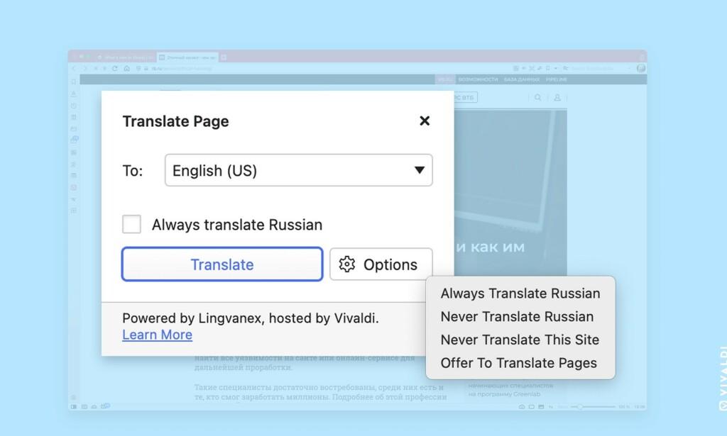 Oversettelsesprogramvaren er bygget rett inn i Vivaldi 4.0. 📸: Vivaldi