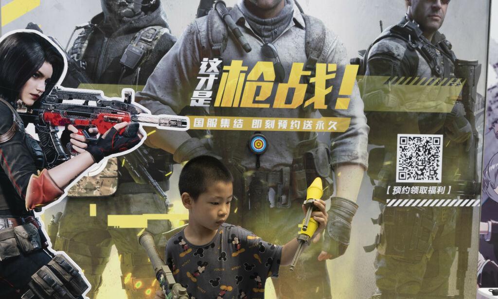 image: Kina nekter unge å game mer enn tre timer i uka