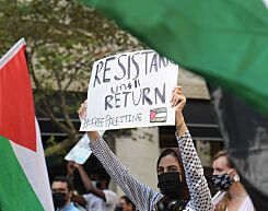 "image: Github Copilot forbyr ord som ""Palestina"" og ""sosialist"""