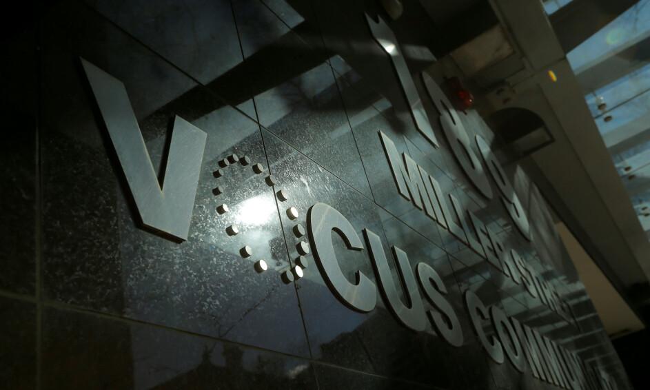 Teleselskapet Vocus er blant selskapene som har vært truffet av cyberangrep i New Zealand. 📸: REUTERS/Jason Reed/File Photo